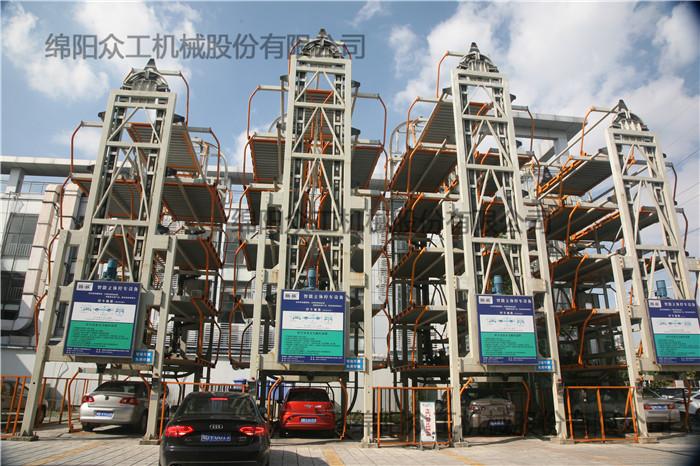 http://1272081170.qy.iwanqi.cn/151024115632999399938770.jpg